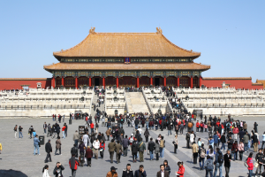 The Forbidden City ~ Beijing and Beyond